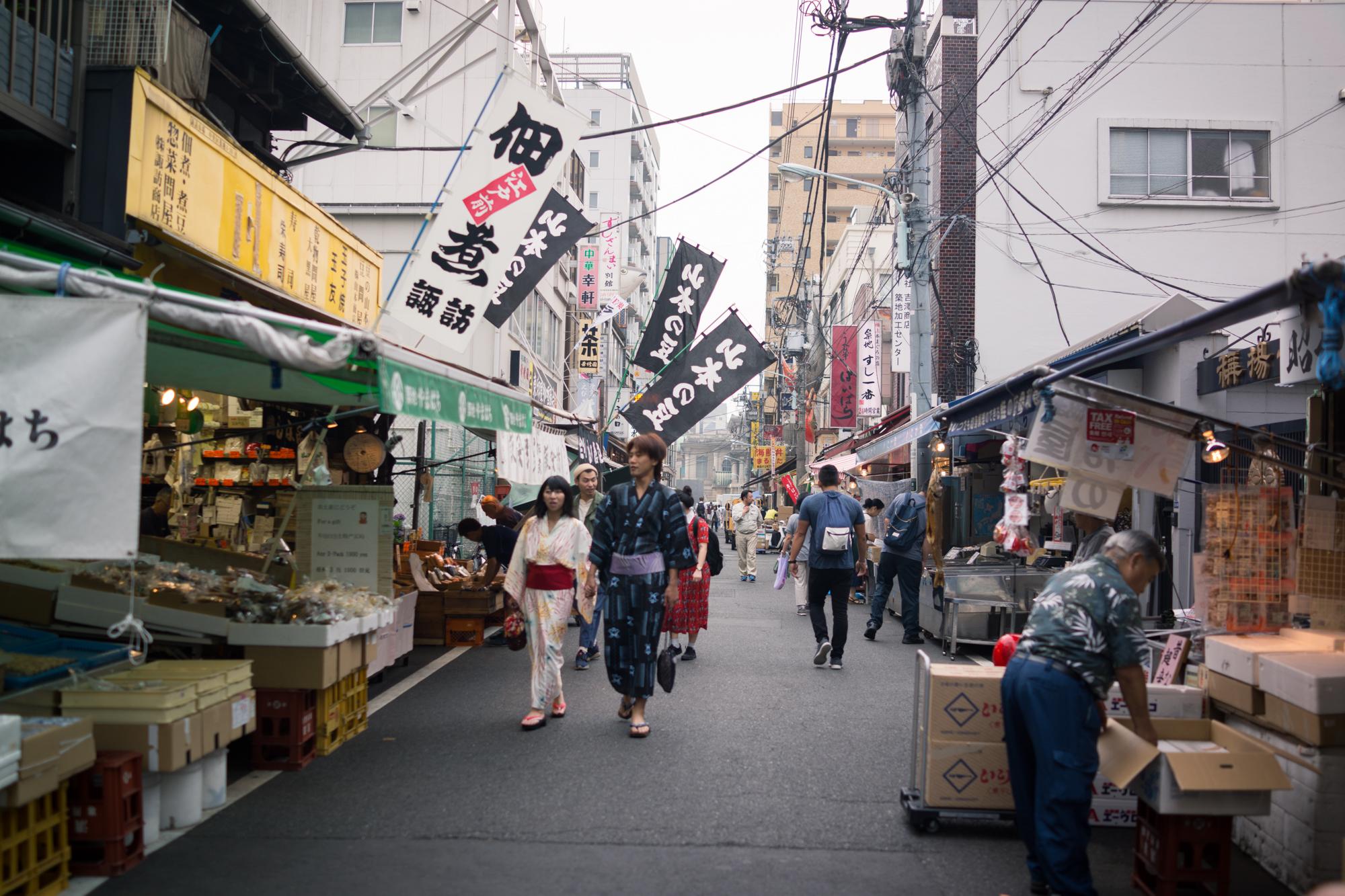 Streets Surrounding Tsukiji Fish Market