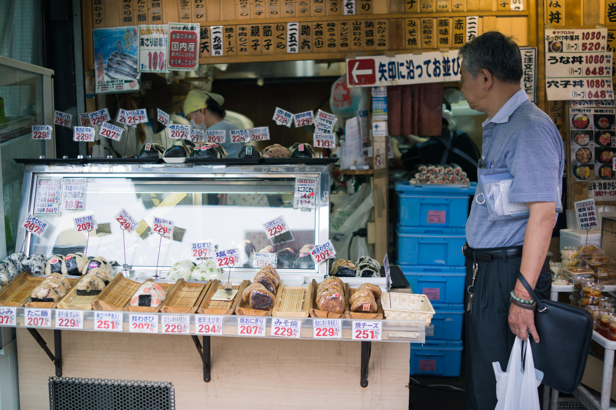 Onigiri Stand Outside Tsukiji Fish Market