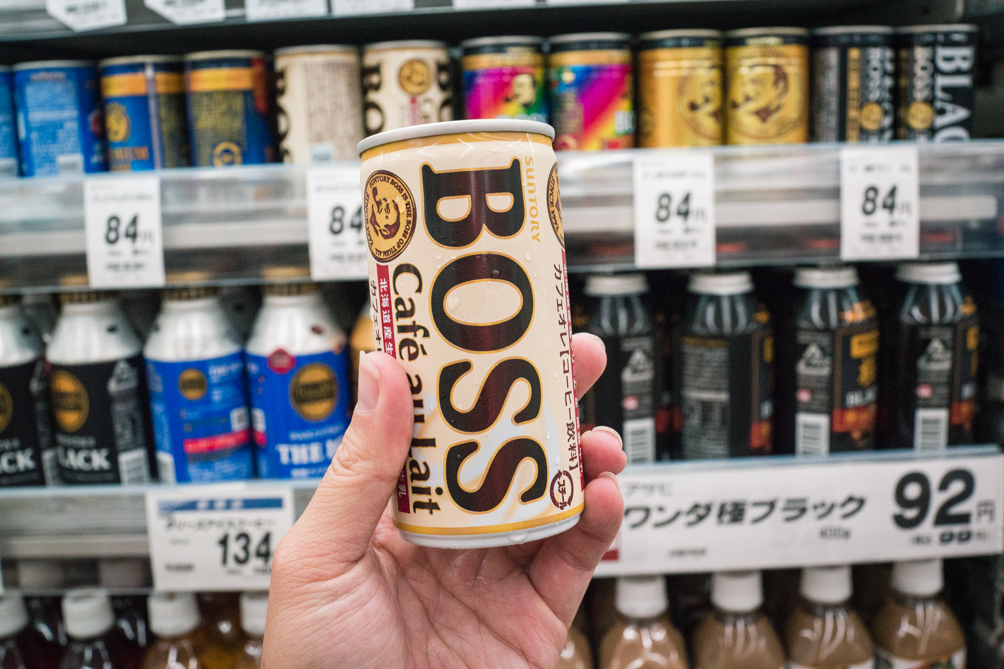 Boss Cafe au Lait in Japan