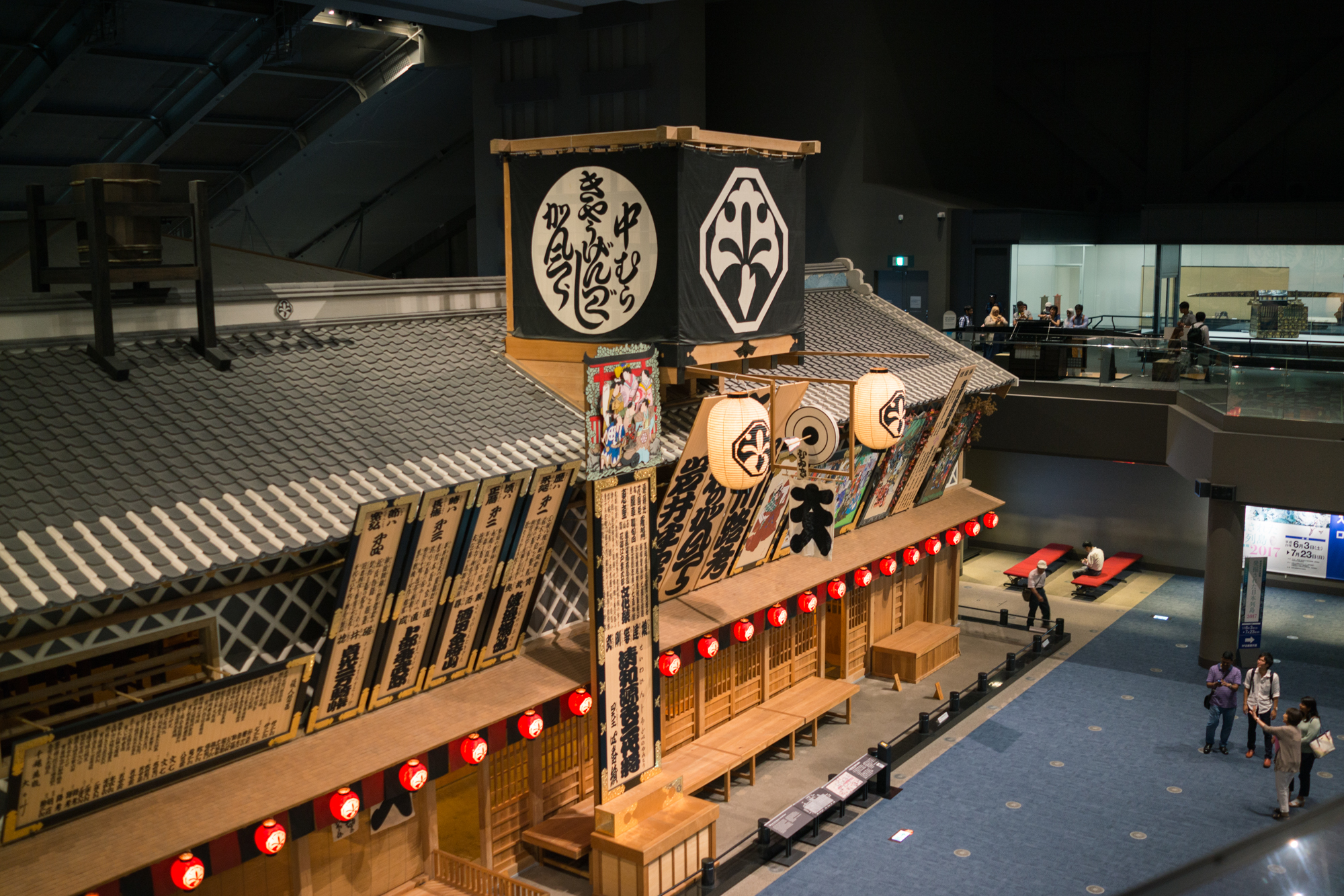Nakamura-za Theater