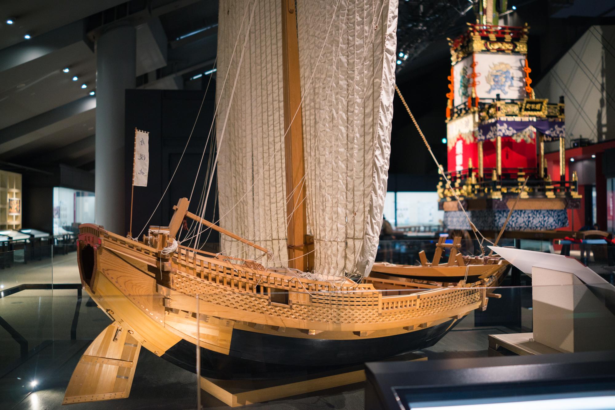 Edo Ship