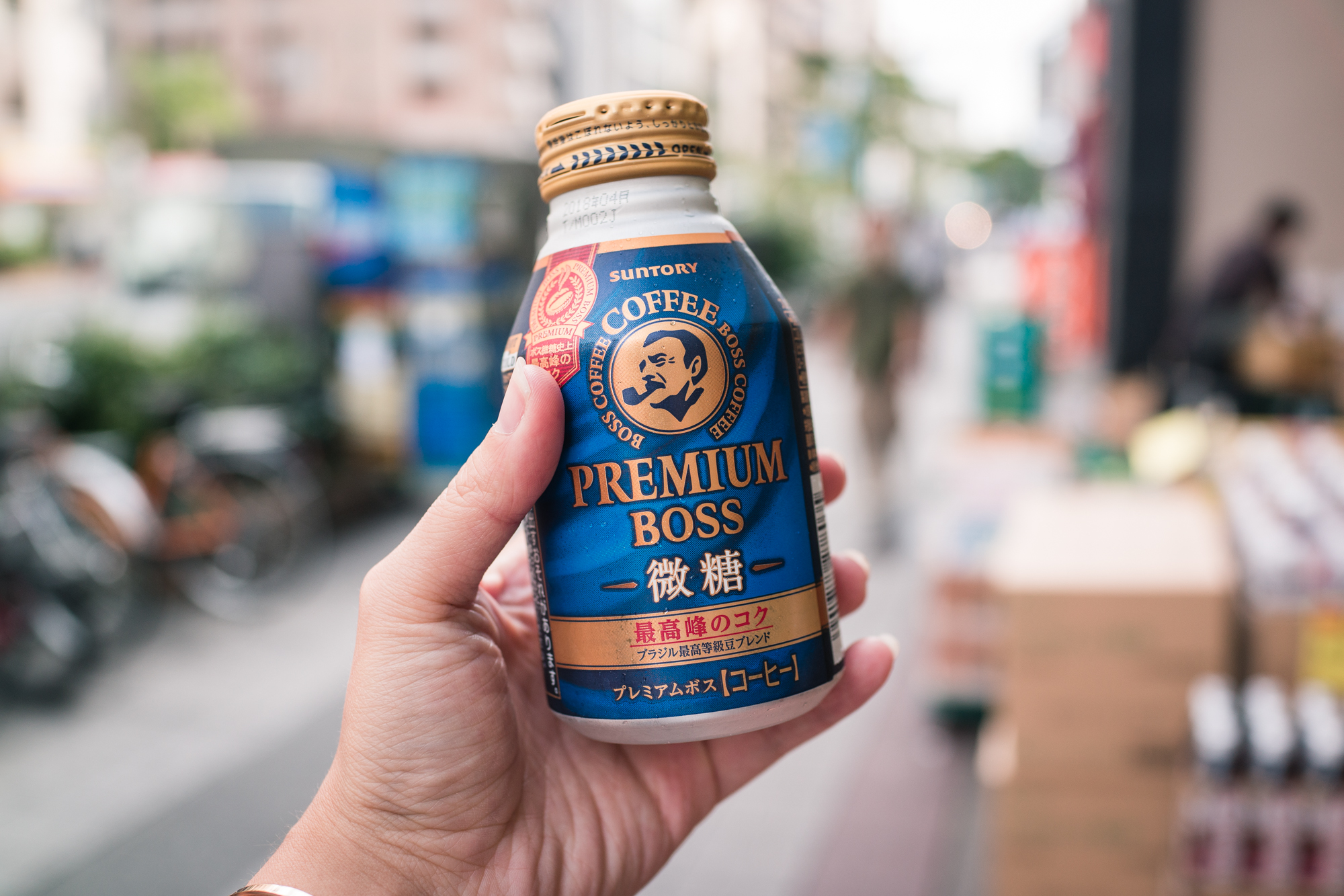 Premium Boss Coffee