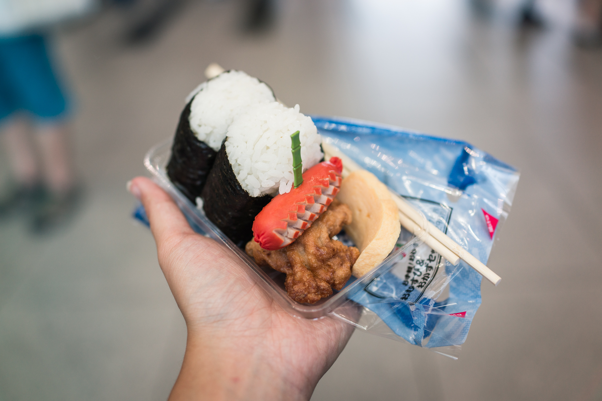 Onigiri Bento Box in Japan