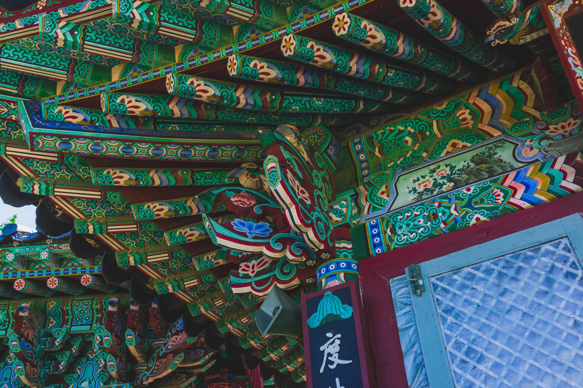 Temple in Busan South Korea