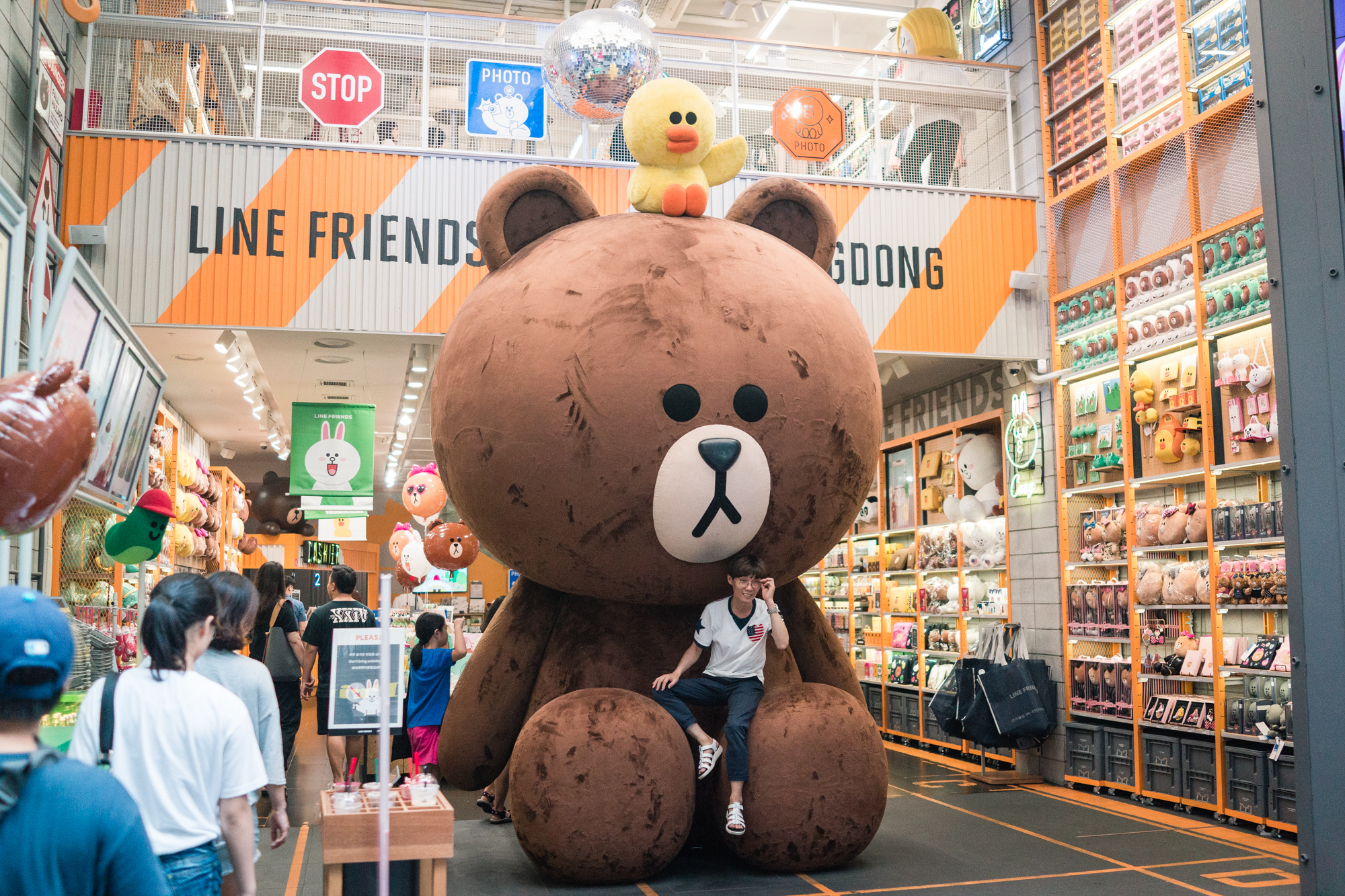 Line Friends Store in Seoul South Korea
