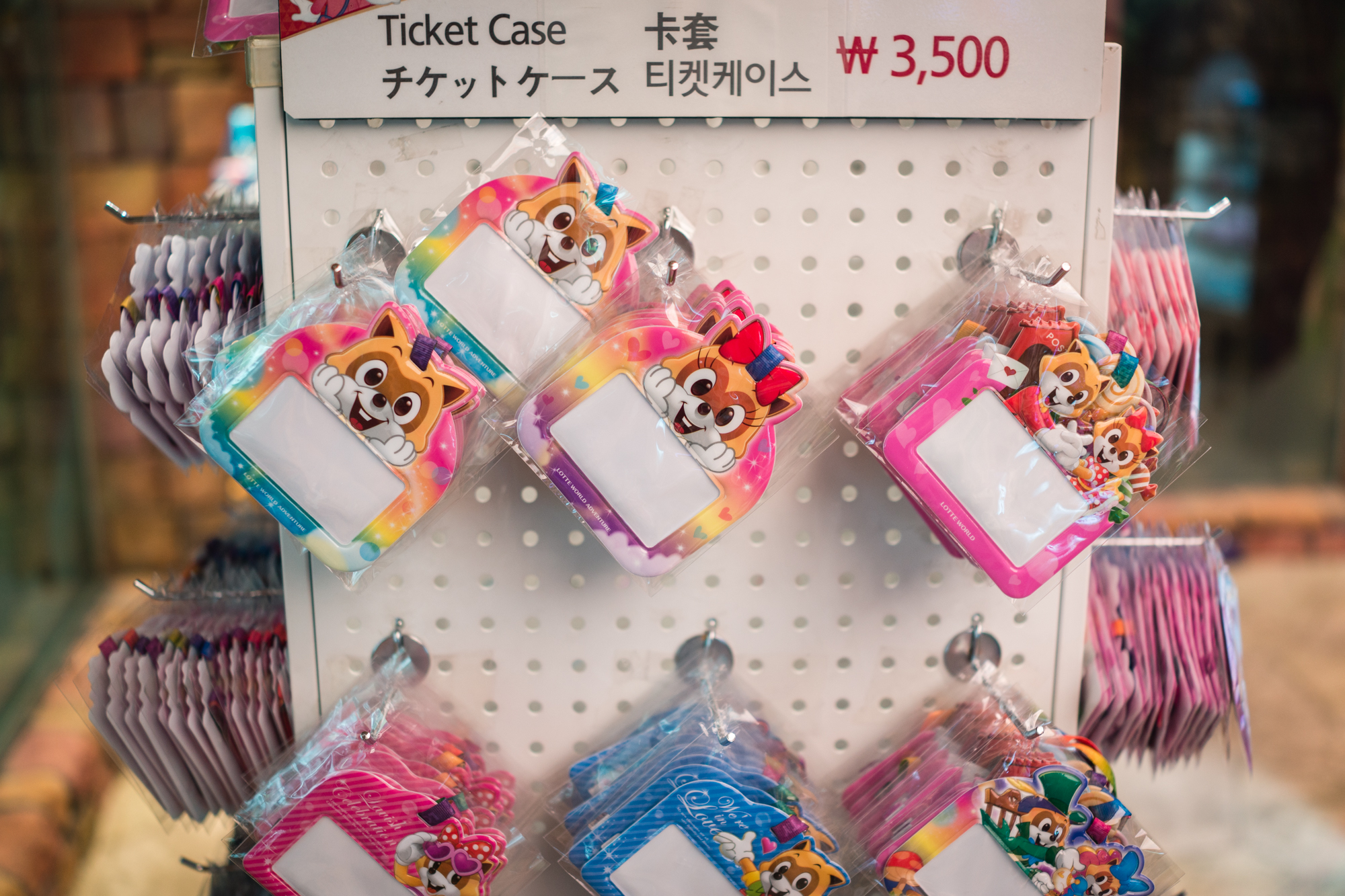 Ticket Tags at Lotte World