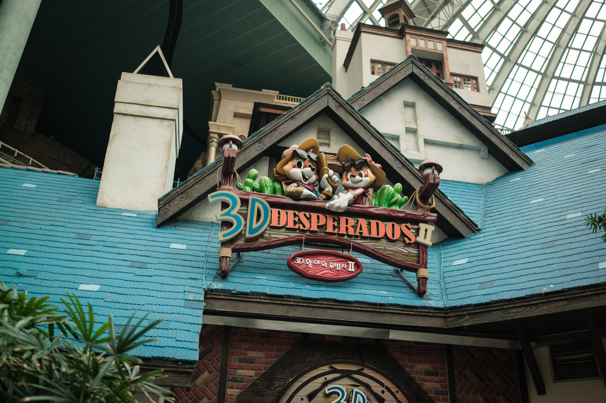 Lotte World's 3D Desperados II