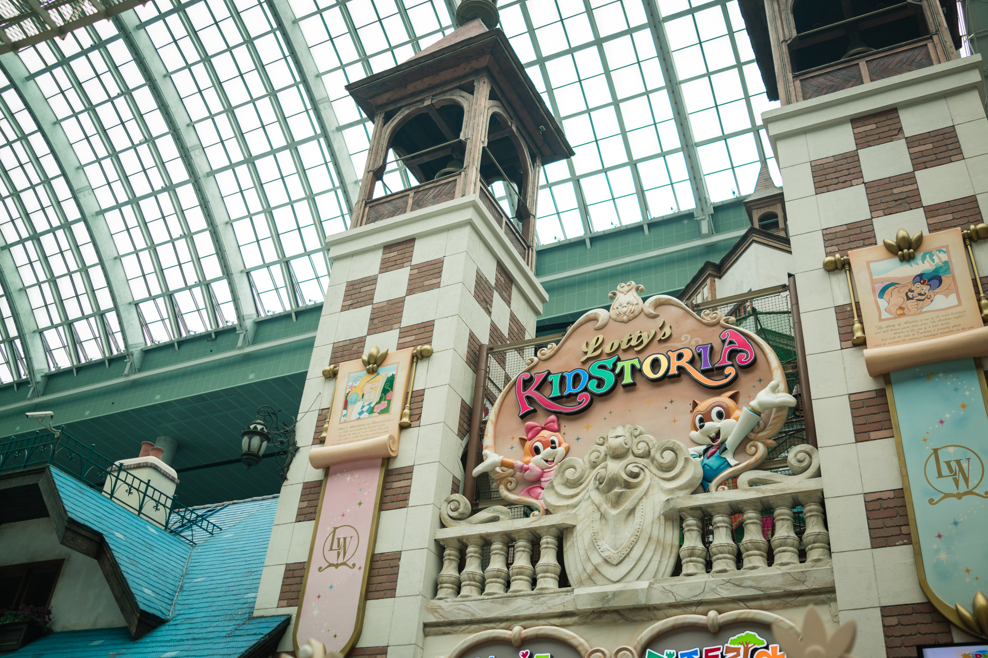 Kidstoria at Lotte World
