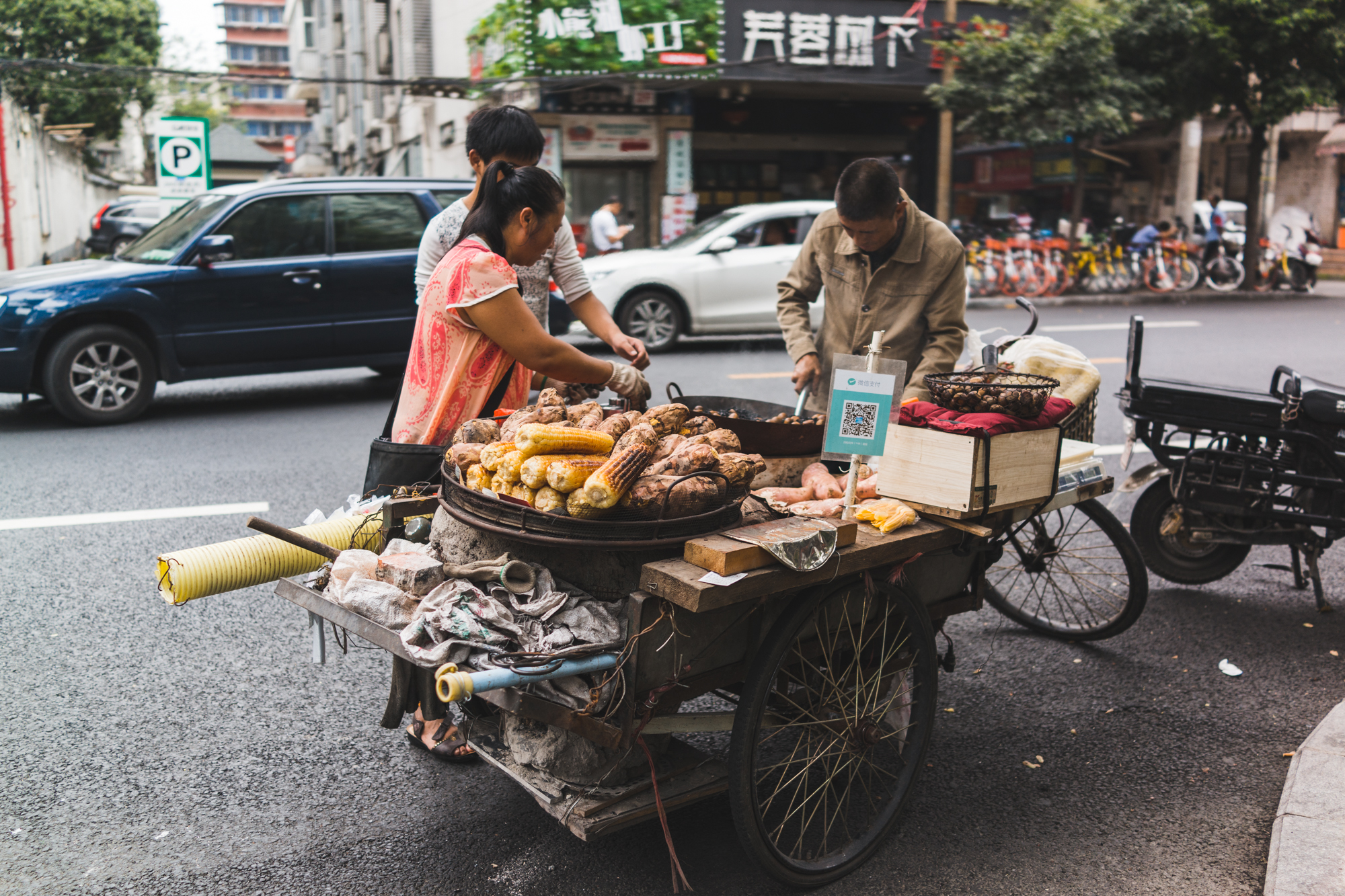 Street Vendor in Chengdu