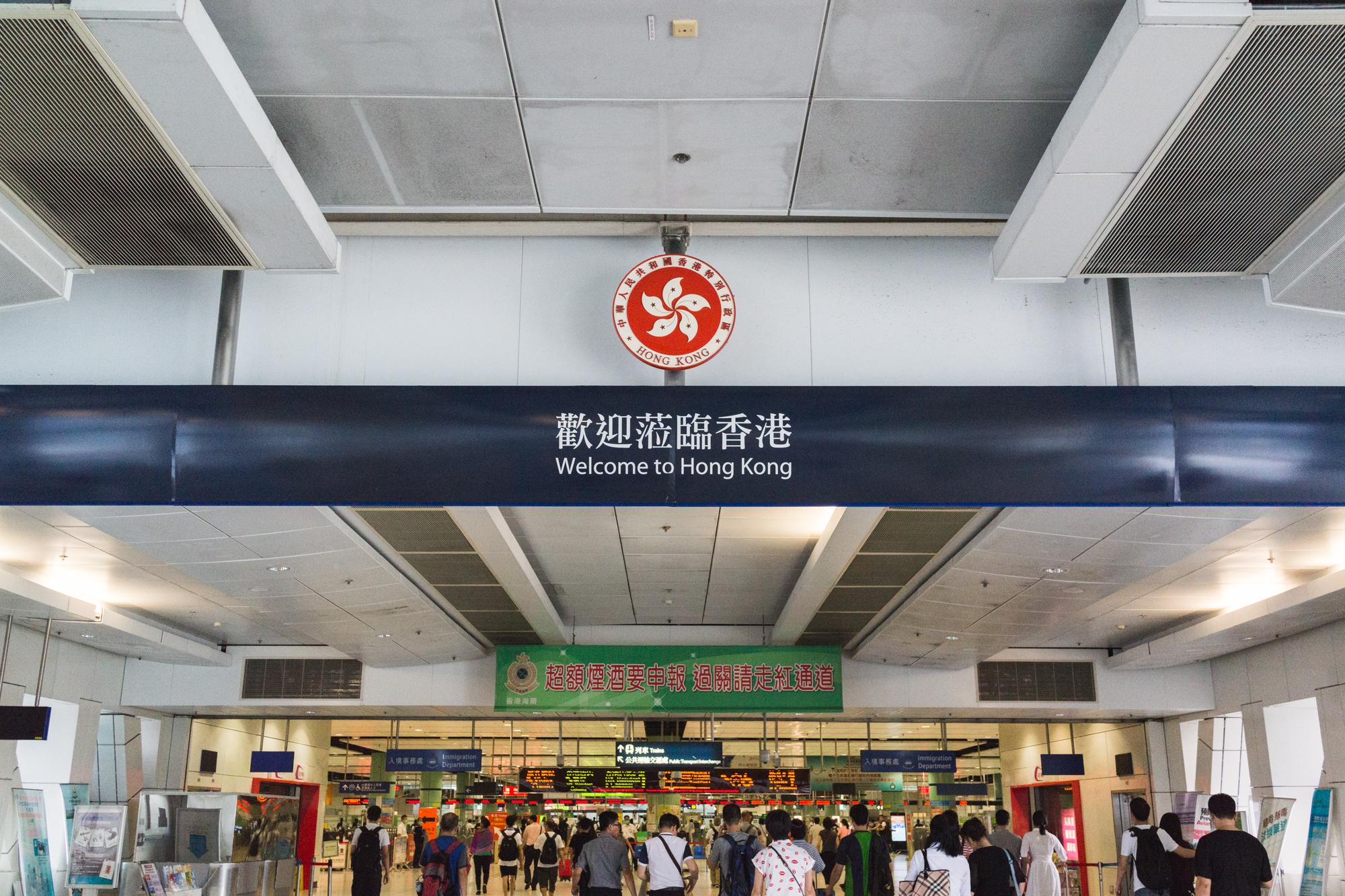 Hong Kong Border