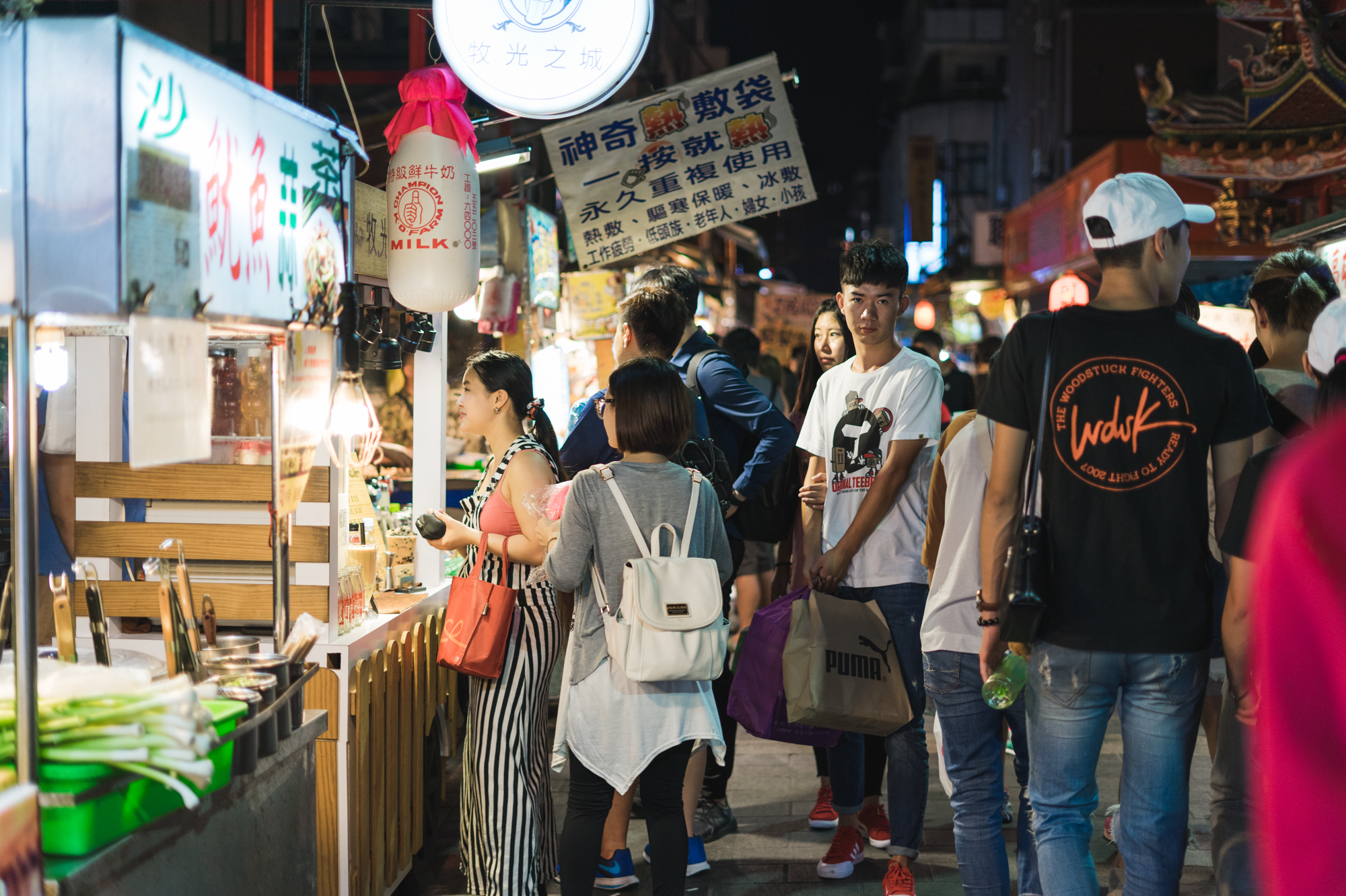 Shilin Night Market in Taipei Taiwan