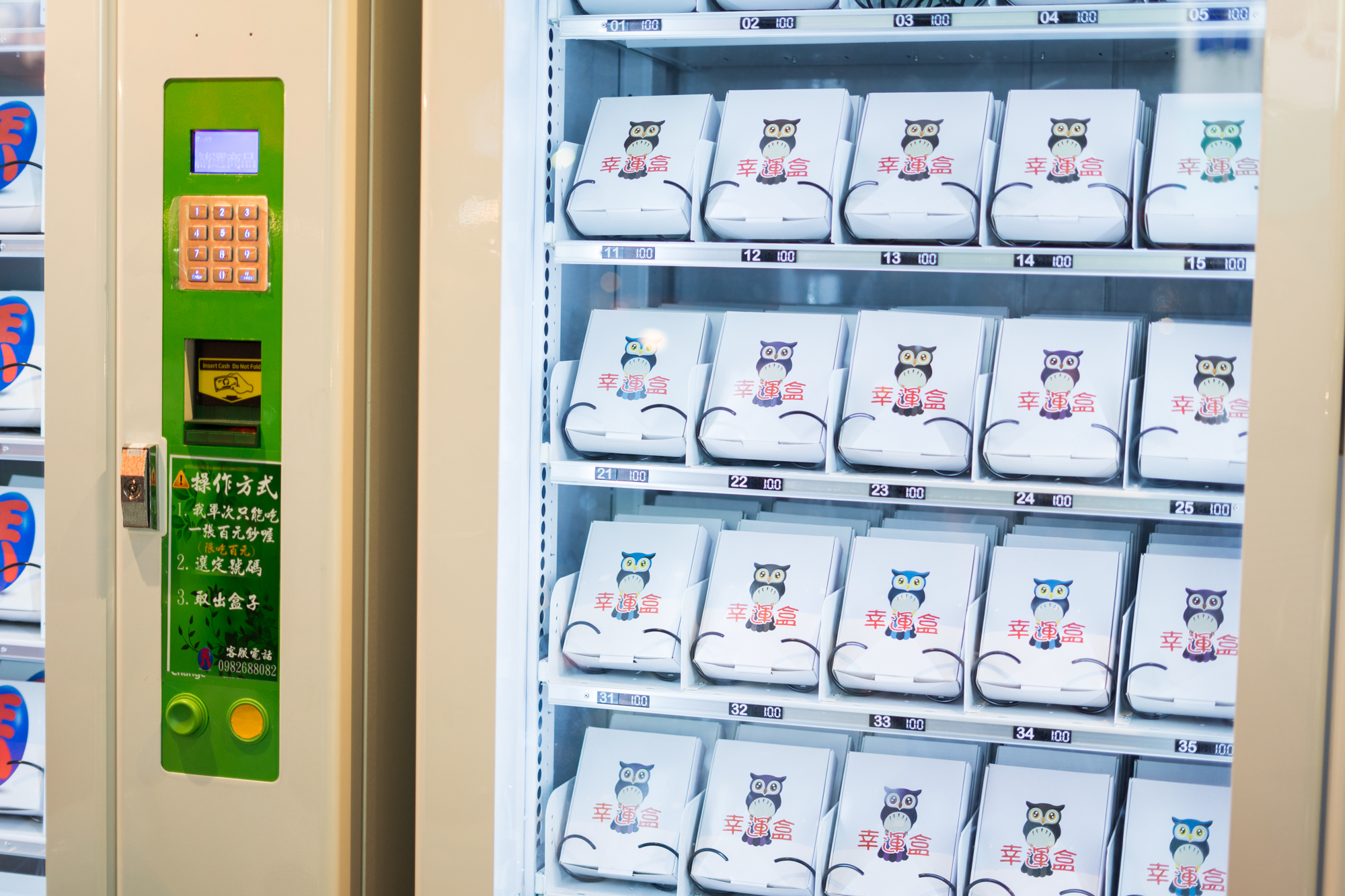 Grab Bag Vending Machines in Taiwan