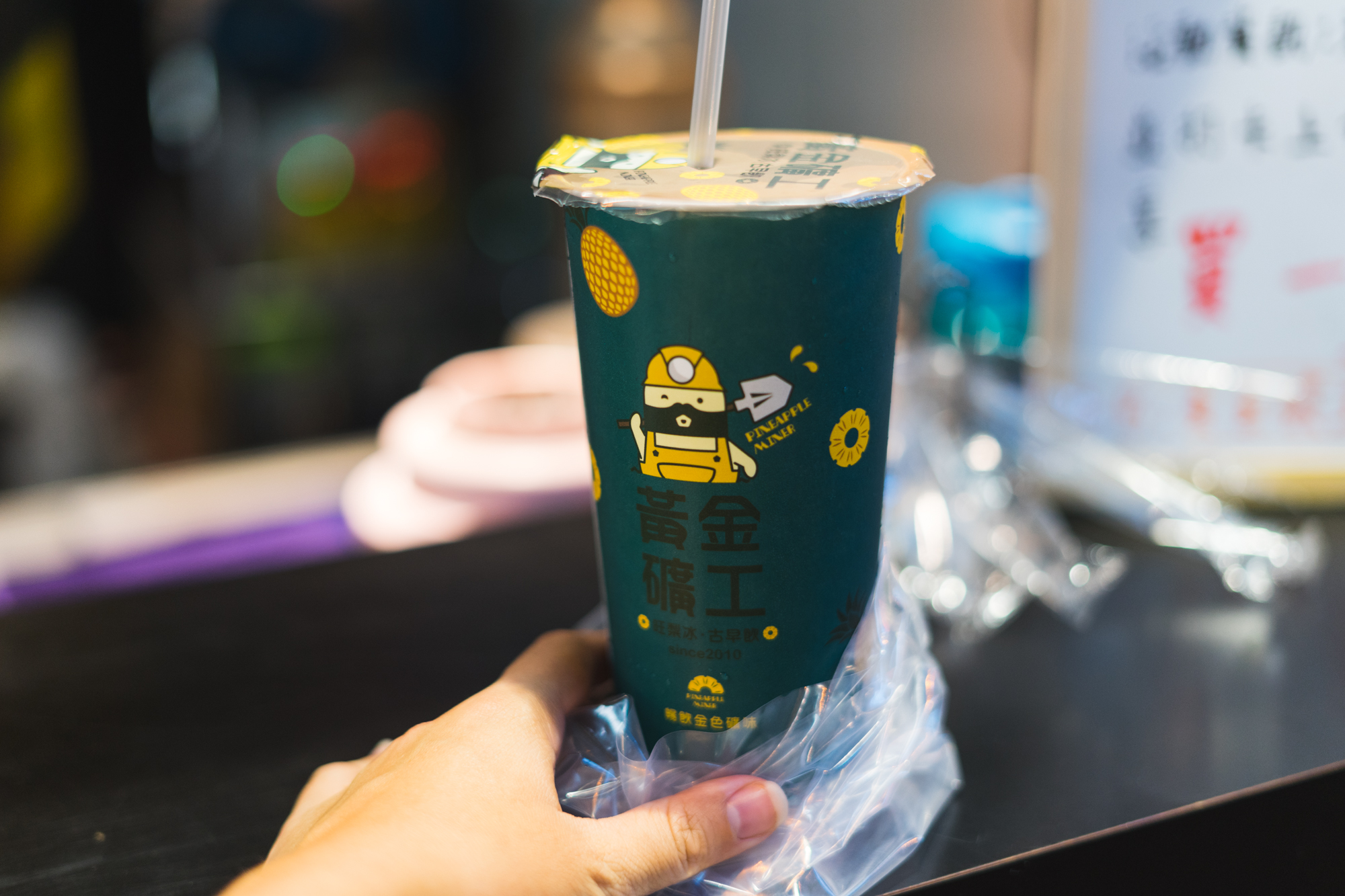 Wintermelon Juice in Taiwan