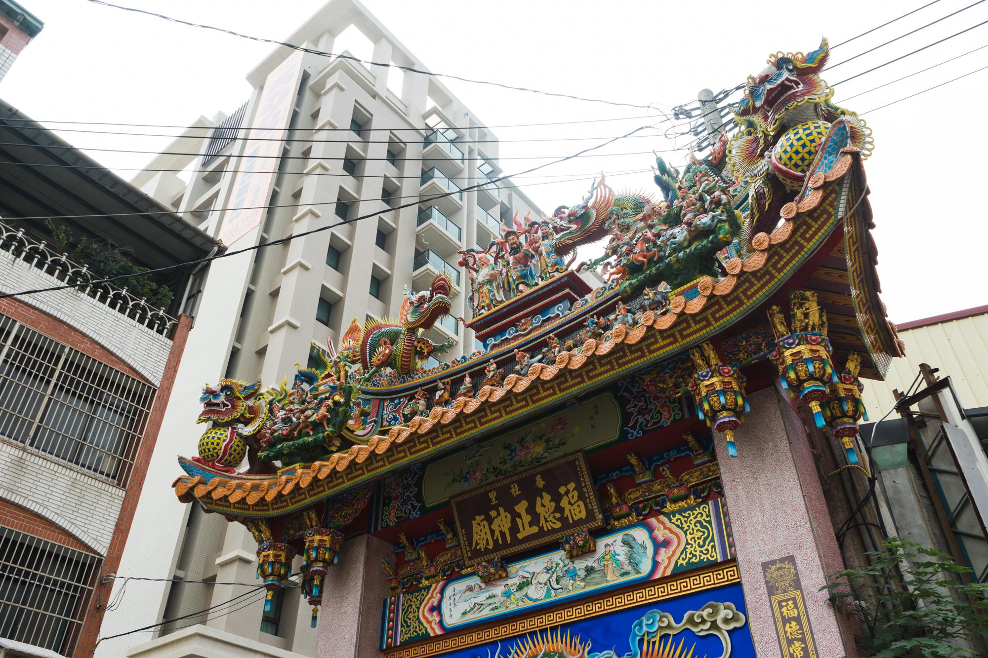 Temple in Taiwan