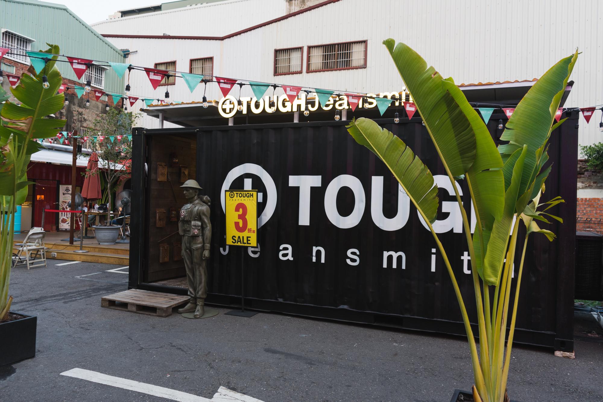 Tainan Food Street