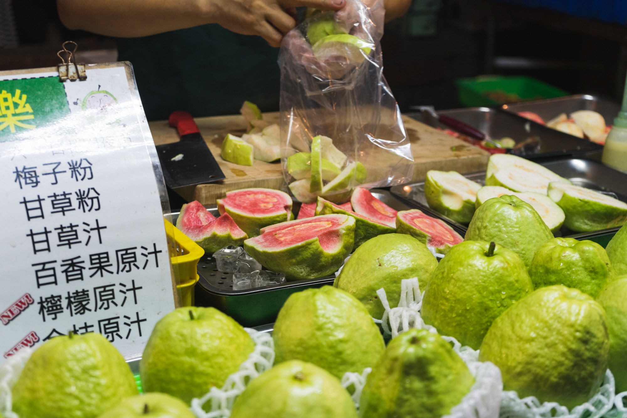 Guava at the Huayuan Night Market in Tainan