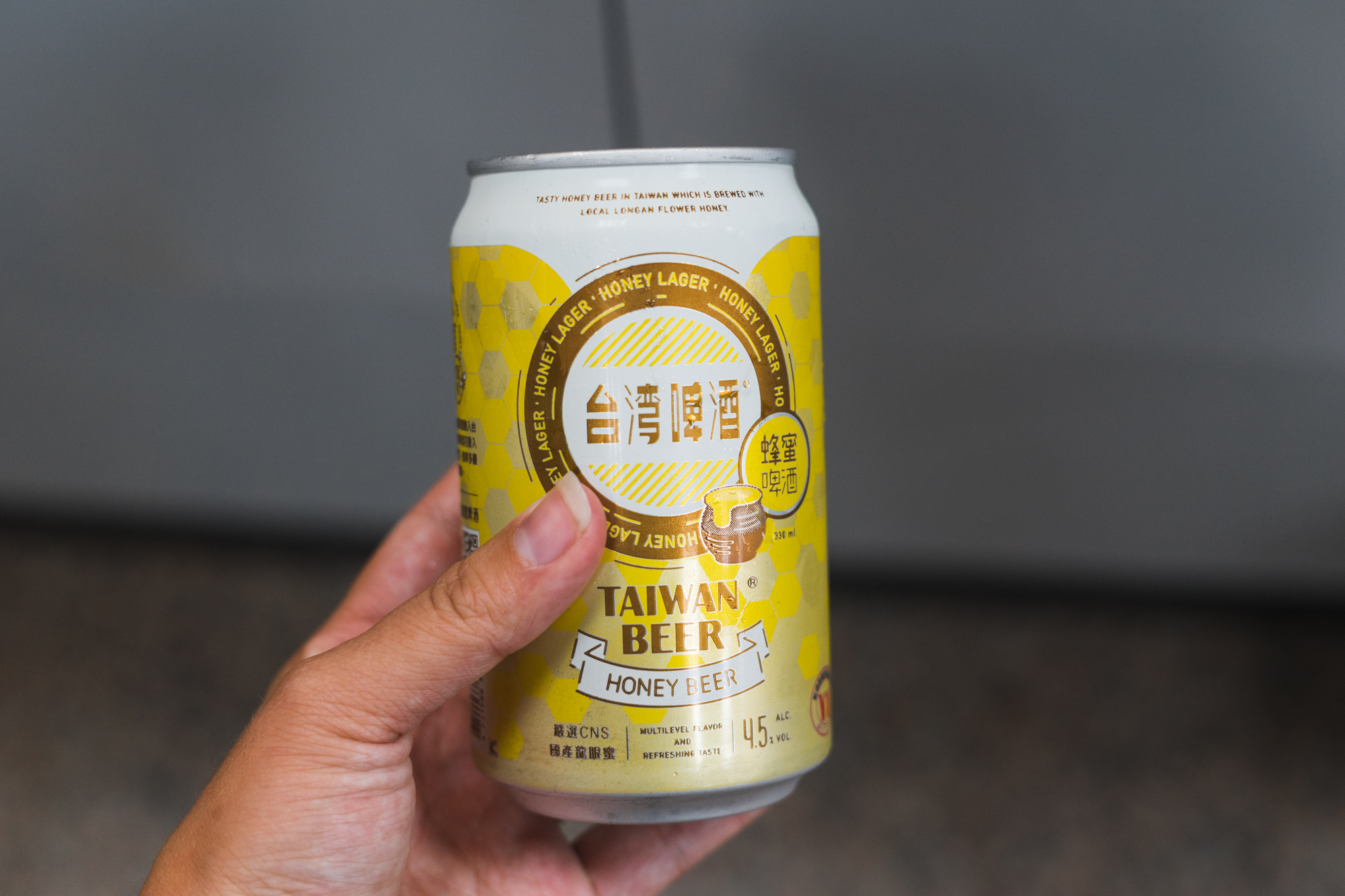 Taiwan Honey Beer