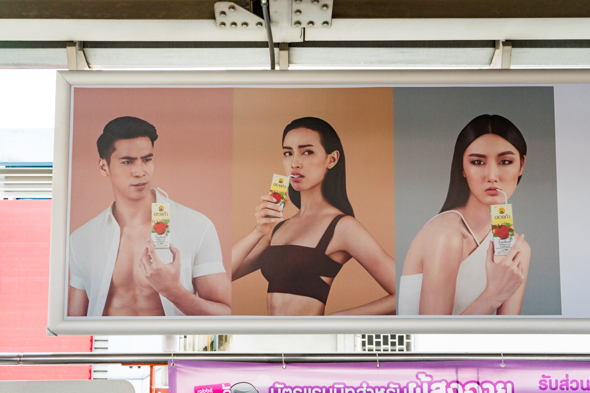 Hapa Ads in Thailand