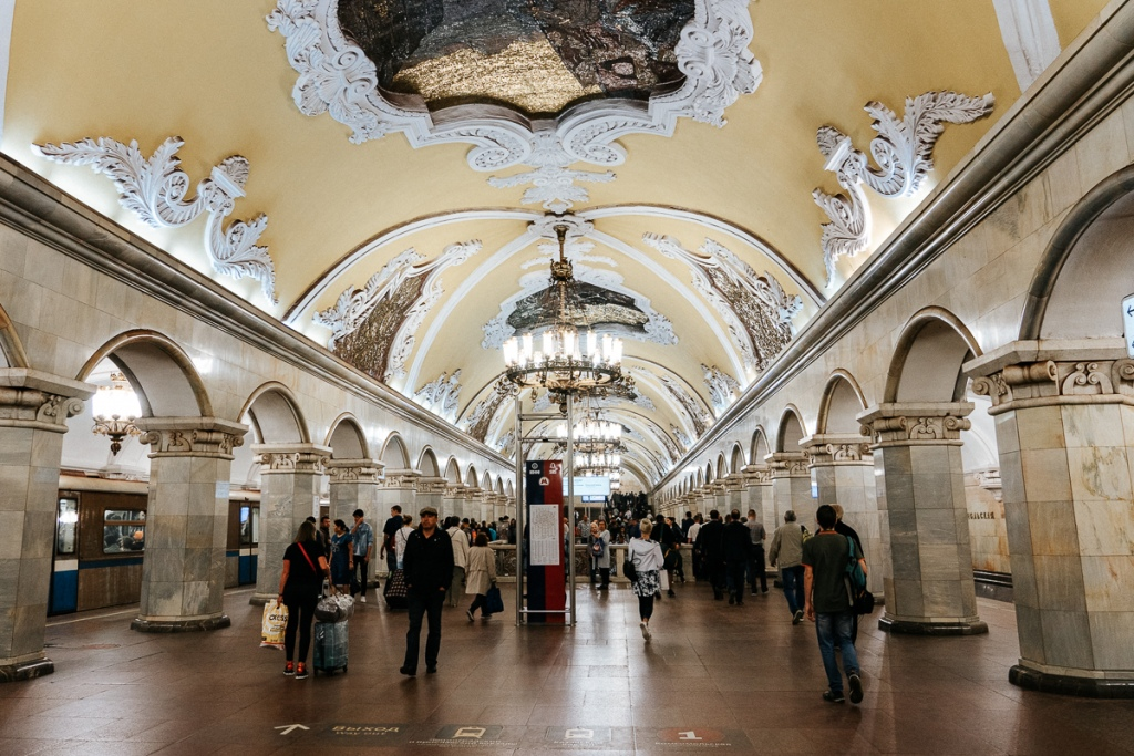 Inside the Moscow metro